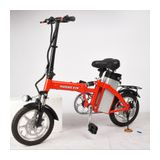 14 Inch  Foldable electric Bike battery removable