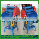 Automatic Used Wire Stripping Machine For Thick Wire