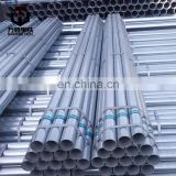 Cable Protection used hot-dipped galvanized steel pipe IMC