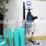 High Quality HW Diamond Coring System Electric Hand Drill Machine