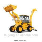 Mini loader backhoe digging machine