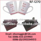 12oz V Shape Logo Printed Disposanle Porcelain Tea Mugs with Wholesale Price and Good Quality