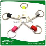 Wholesale 8cm Key Chain Ring Micro USB 2.0 Charger Cables Short Mini Sync Data Cable For Android Mobile Phone