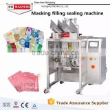 Automatic Bag-Given Mask Nutrient Fluid Filling Packing Sealing Machine