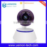 Hd 1.0mp Wireless Wifi Ir Network Ip Camera cctv Camera Security Camera p2p Onvif Outdoor With Micro Sd Card Slot