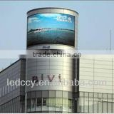 Seamless connection P12 outdoor curved led tv advertising display/Full color digital led billboard