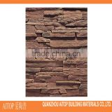 Hot sale exterior wall decorative stone finish cement body facade tile cheap price
