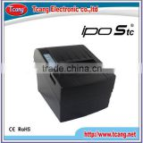 Electronic thermal transfer bar code printer for karaoke