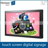 "Wall mounted 32 inch touch screen panel pc, 32 inch touch screen pc tv all in one, Industrial 32 "" wifi lcd touch screen monitor"