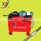 Hebei rebar tapered threading machine,rebar threading machine,rebar thread rolling machine