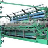 TOYO NETTING MAKING MACHINE /Fish Net Weaving Machine                                                                                                         Supplier's Choice