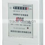 low price wenzhou single phase electronic power meter of electricity meter