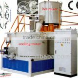 plastic static mixer machine for pvc powder