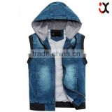 2015 new fashion denim blue hoody vest models jackets for men wholesale cheap jeans manufacturers china JXQ348                                                                         Quality Choice