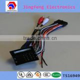 car stereo wiring harness for ford focus audio navigation&GSP system