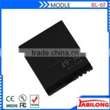 bl-6f battery for nokia 6788i N95 N95-8GB N78 N79 6788