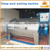 Hot water cleaning process and electric fuel prices textile industrial washing machine clothes washer