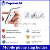 Newest style rings for colorful mobile phone holder/phone stent/for tablet PC wholesales lowest price