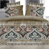 FASHIONAL PRINT 3D BEDLINE DUVET COVER SET QUEEN SIZE