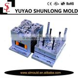 spare parts plastic injection moulding logo plastic injection moulding cheap plastic injection mould