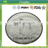 Wholesale Creatine Monohydrate Powder