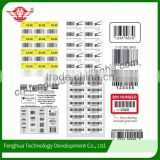 Made in China customized private label eyelash packaging