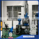 plastic pvc fiber reinforced pipe powder granules grinding miller/waste pvc fiber hose pipe tube stock powder pulverizer machine