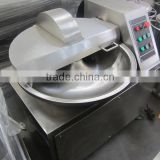 Small-scale High Speed Bowl Cutter for Meat Processing Series