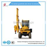 YZ490Loaded type wheeled Highway Drop Hammer Ground Screw Mini Sheet Post Ramming Pile Driver Machine