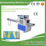 High speed ice cream packing machine /ice cream wrapping machine