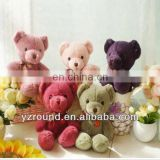 Colorful teddy bear for options plush cute toy