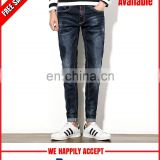 New fashion shaded denim jeans for men