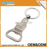 China Factory Premium Souvenir Custom Metal bottle opener keyring