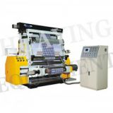 JF-1250BII Rewinder inspector machine for printing products(huaying)