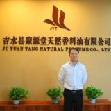 Ju Yuan Tang Natural Perfume Co.,Ltd