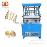 Commercial Widely Used Wafer Pizza Cone Maker Equipment Snow Ice Cream Cone Baking Machine Price