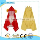 2015 High Quality Fashion Organic Bamboo Baby Jacquard Bath Towels From China Supplier