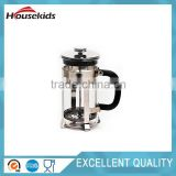 New Coffee Tea Maker with Stainless Steel Plunger High Quality Glass and Stainless Steel