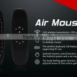 C120 Air Mouse,3D motion stick wireless ir remote control, air mouse with gyroscope sensor