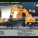 2013 New item,8CH RC Bulldozer,R/C Truck