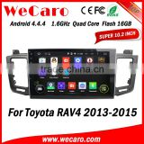 "Wecaro WC-TR1063 10.1"" Android 4.4.4 car stereo 2 din for toyota rav4 can-bus dvd radio gps 1080p 2013-2015"