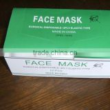 Factory cheapest Disposable non woven 3ply face mask                                                                                                         Supplier's Choice