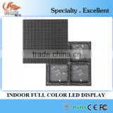 RGX high quality HD P7.62 video indoor smd 3 in 1 full color LED video module