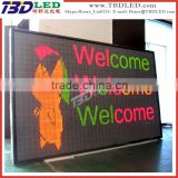 high resolution indoor advertising screen display sign,led indoor moving message sign billboard,advertisign led screen display