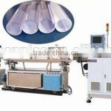 SJ-45/30 PC single screw extruder machine for LED tubes                                                                                                         Supplier's Choice