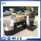 almond roasting machine,Peanut roasted machine,sunflower seeds roasting machine