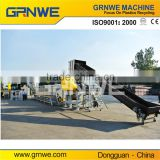 GRNWEplastic film recycling washing system