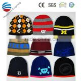 Customized good quality acrylic winter knitted wool hat for men