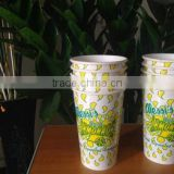 Wholesale custom logo printed Disposable Paper Cup Hot Paper Coffee Cups With Lid Bulk by from China