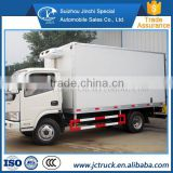 China supplier refrigerator cooling van refrigerated small trucks for hot sale